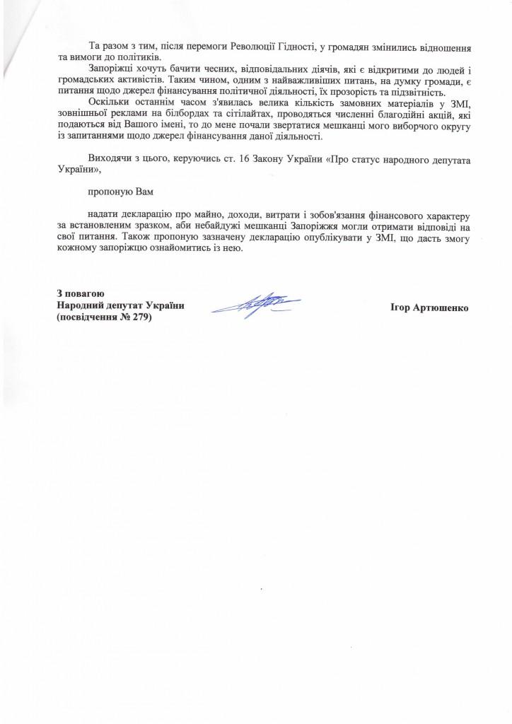 Buryak-2