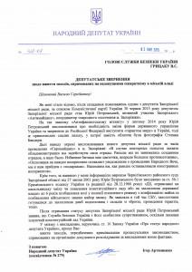 Petrovskyj[1]