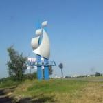 Запорізька область