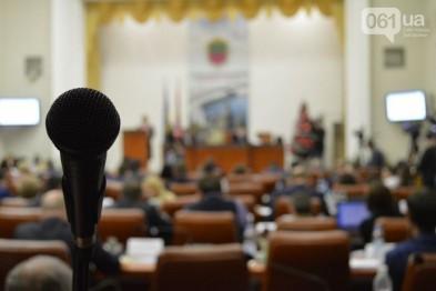 meriya-microfon