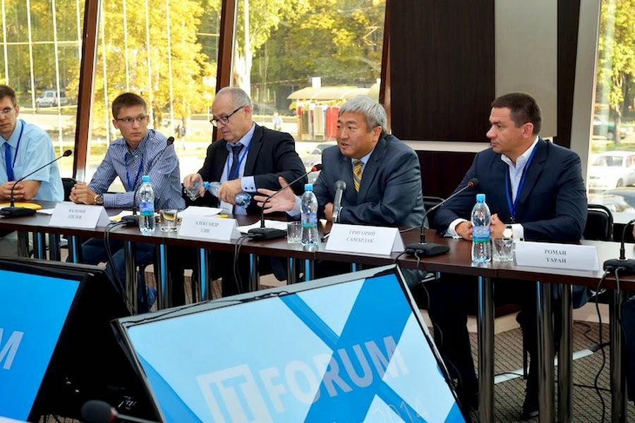 it-forum-2015