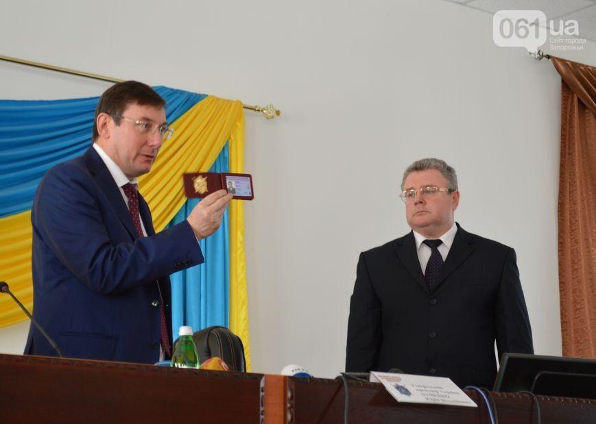 Юрий Луценко и Валерий Романов