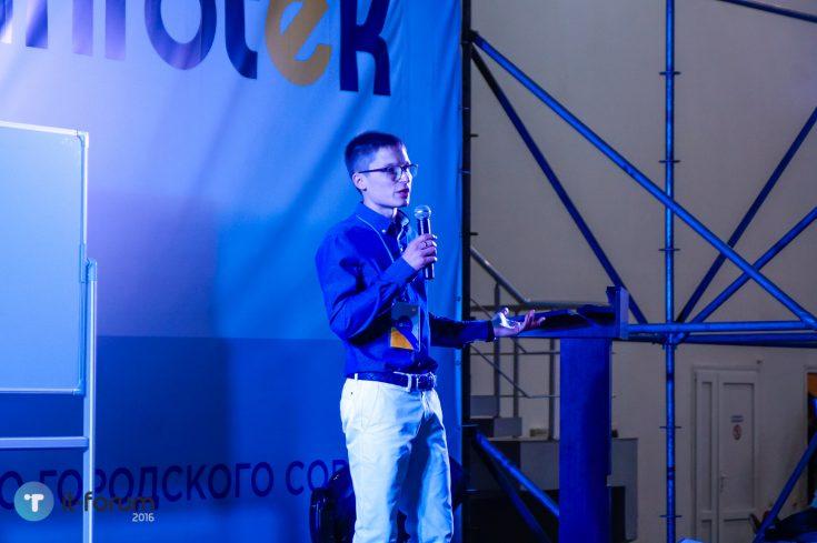 Марк Марченко