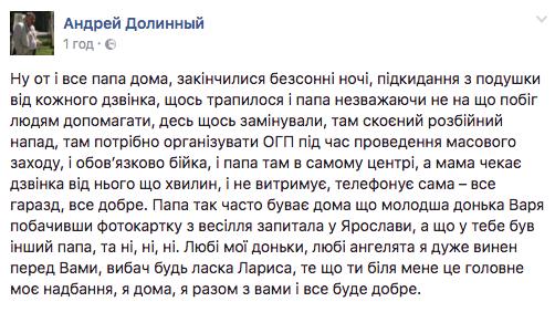 dolinnyy-facebook