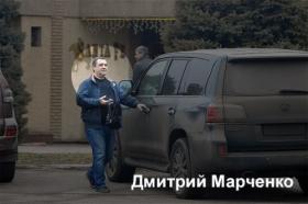 marchenko2