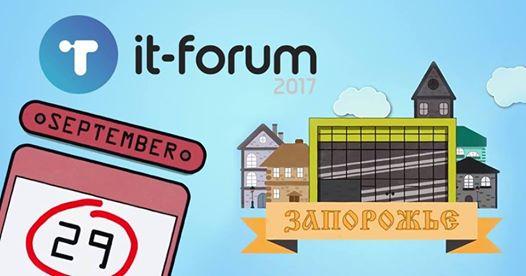 itforum2017