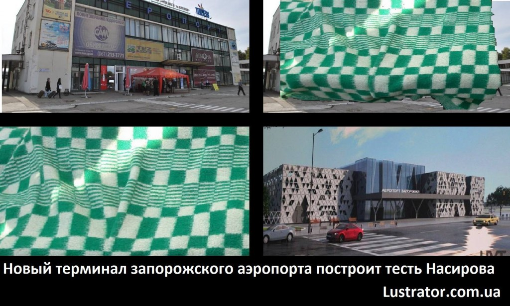 nasirov-aeroport