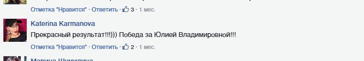karmanova2