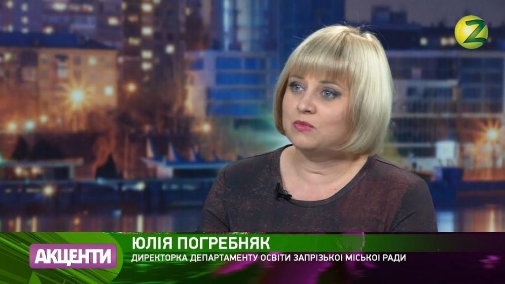 yulia-pogrebnyak