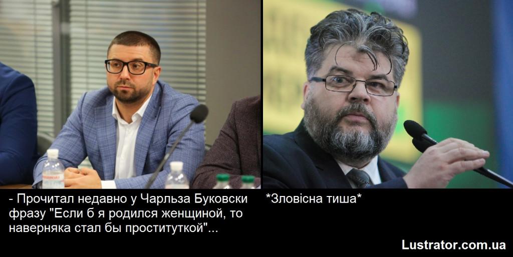 Gryshyn-Bukovsky-Yaremenko
