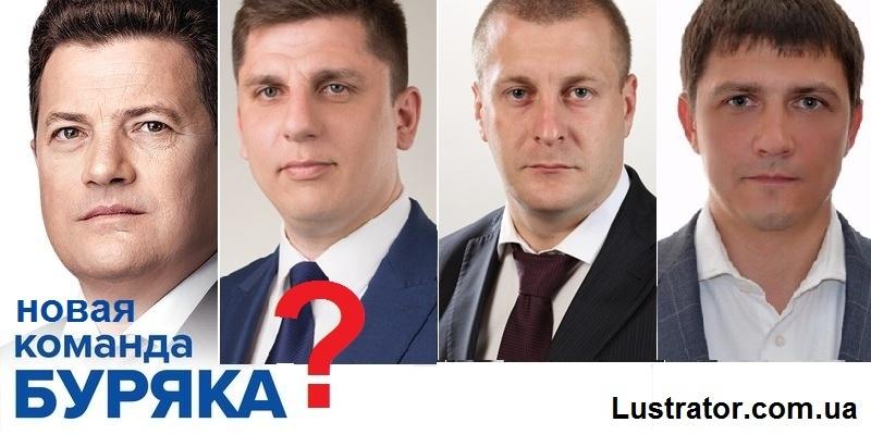 komanda-buryaka